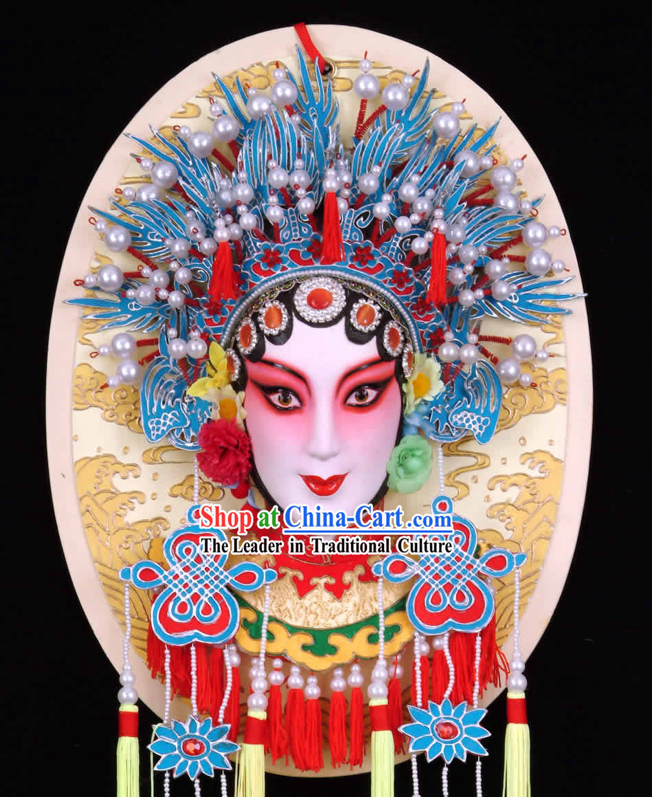 Large Handcrafted Peking Opera Mask Hanging Decoration - Yang Yuhuan
