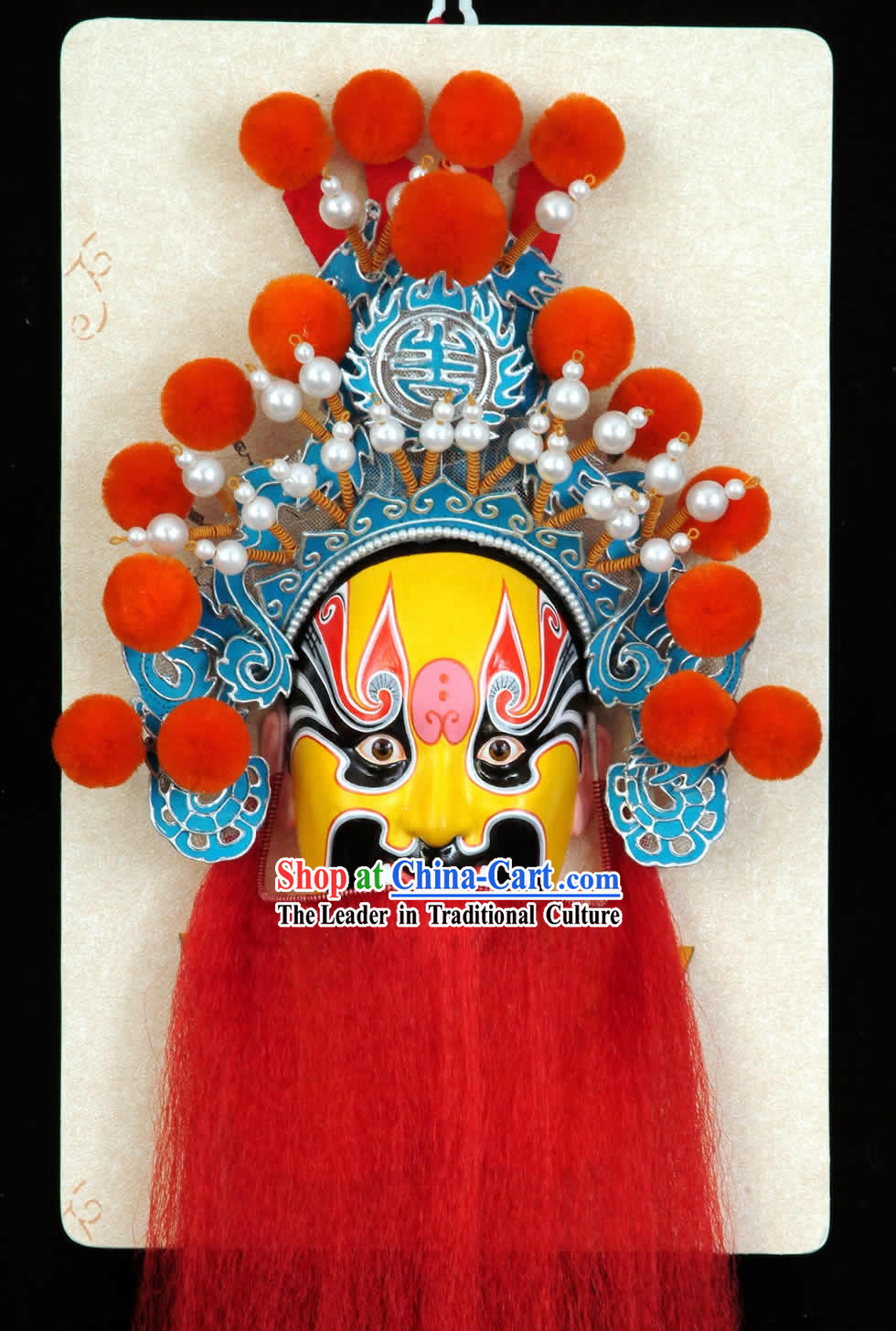Handcrafted Peking Opera Mask Hanging Decoration - Dian Wei