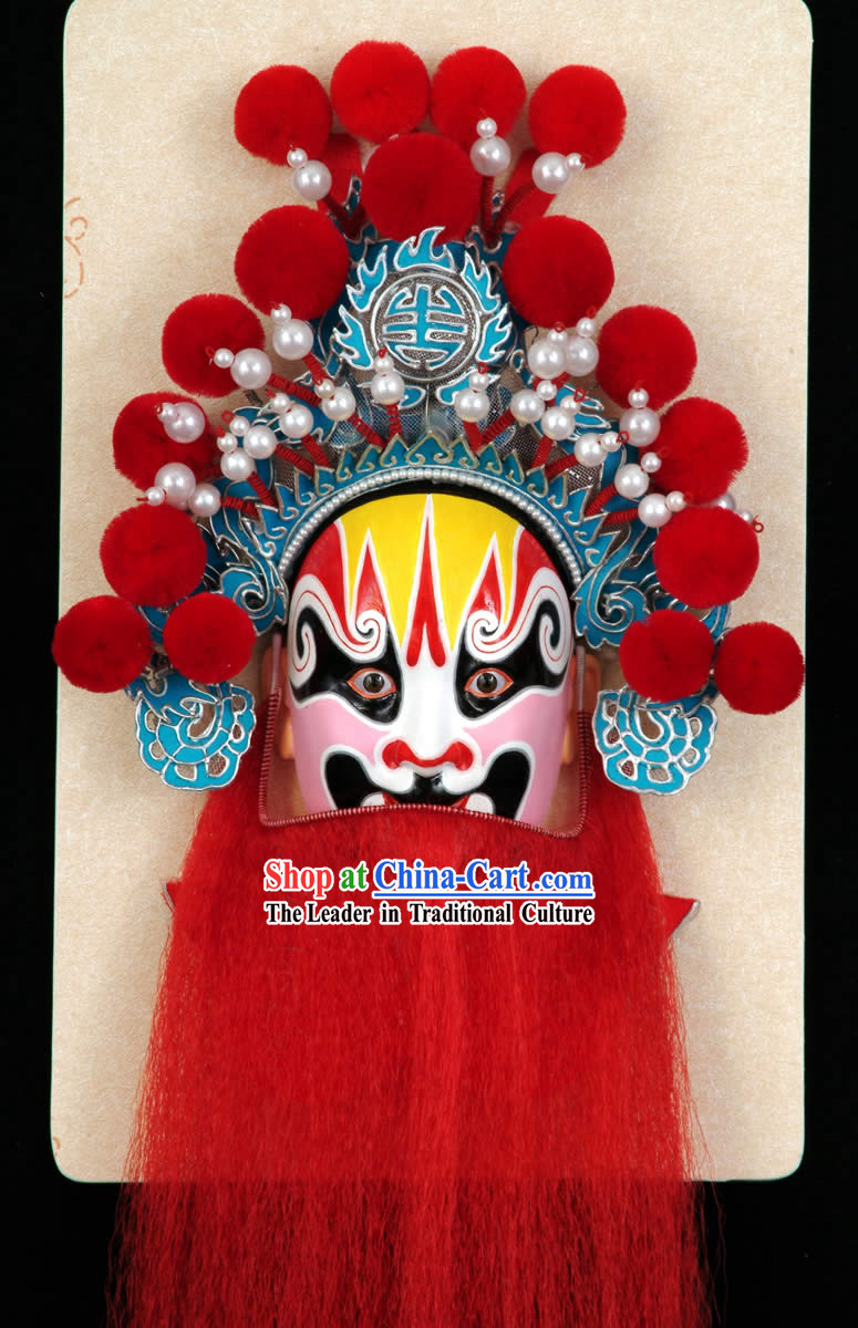 Handcrafted Peking Opera Mask Hanging Decoration - Yang Lin