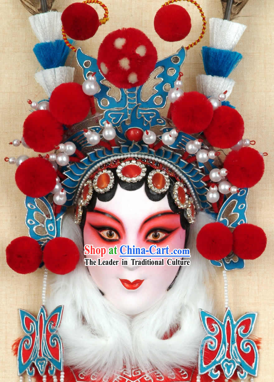 Handcrafted Peking Opera Mask Hanging Decoration - Dou Xianteng