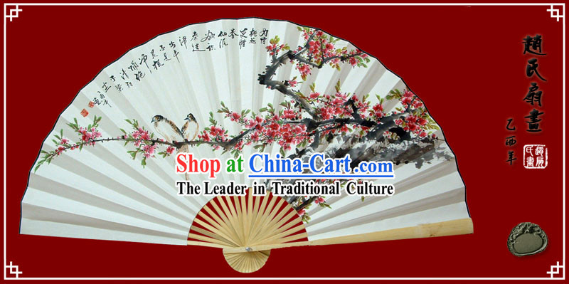 Chinese Hand Painted Large Decoration Fan by Zhao Qiaofa-Plum Blossom