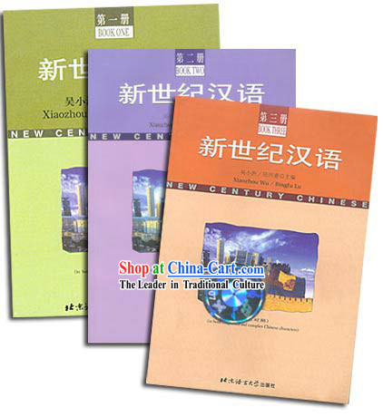 New Century Chinese Audio Cassettes for Texbooks