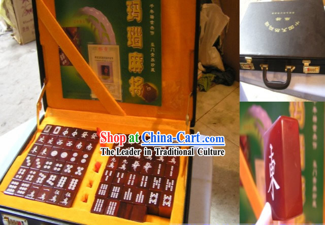 Chinese Top Grade Nature Red Agate Mahjong Imperial Set_144 pieces_