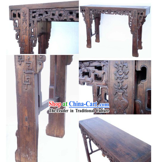 Chinese Ancient Hand Carved Nan Wood Long Console Table