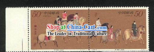 Chinese Classic Stamp-The Outing of Lady Guo Guo