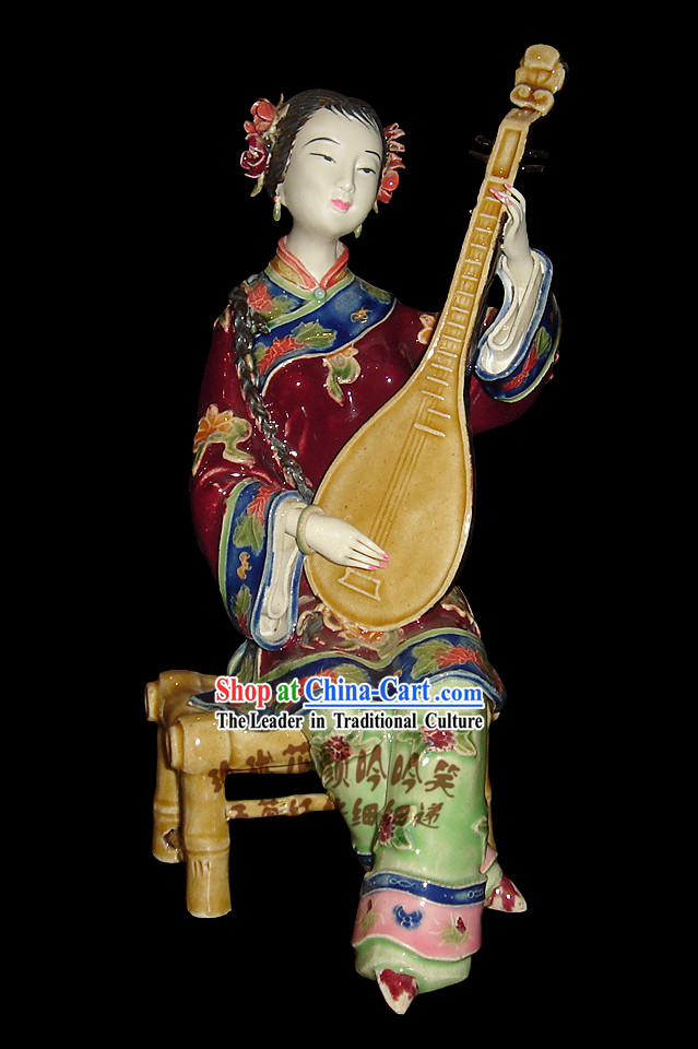 Chinese Stunning Colourful Porcelain Collectibles-Ancient Maiden Playing Lute