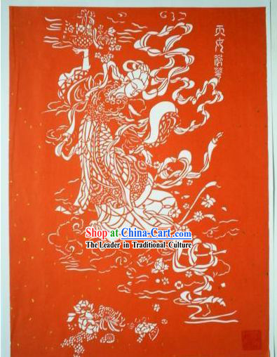 Chinese Paper Cuts Classics-Celestial Beauty Scattering Flowers
