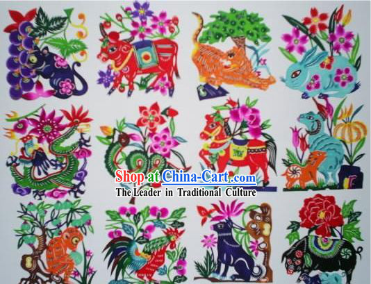 Chinese Paper Cuts Classics-The Animals of Chinese Birth Year_12 pieces set_