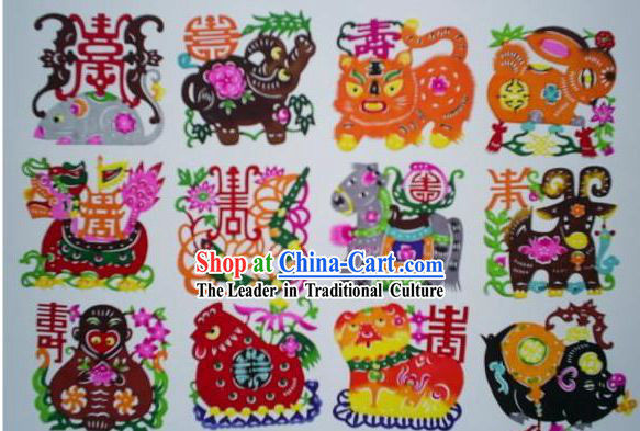 Chinese Paper Cuts Classics-The Animals of Chinese Birth Year_12 pieces set_1
