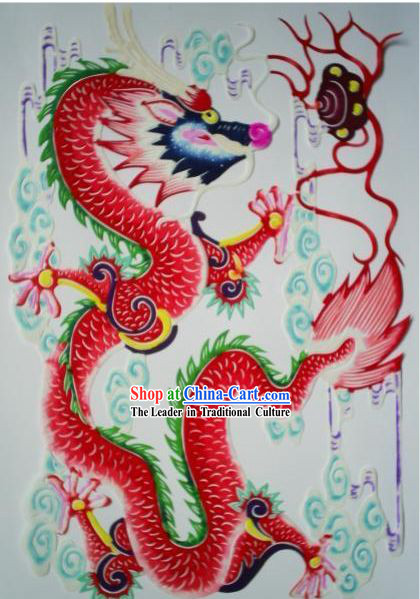 Chinese Paper Cuts Classics-Fiery Dragon