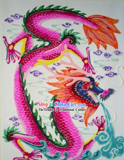 Chinese Paper Cuts Classics-Water Dragon