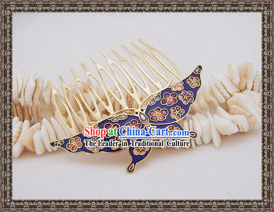 Chinese Ancient Palace Style Butterfly Hairpin