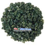 Chinese Top Grade Gunpowder Tea (200g)