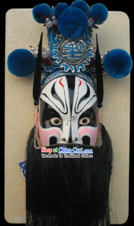 Handcrafted Peking Opera Mask Hanging Decoration - Jiao Zan