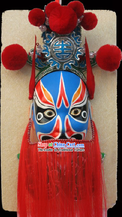 Handcrafted Peking Opera Mask Hanging Decoration - Dou Erdun