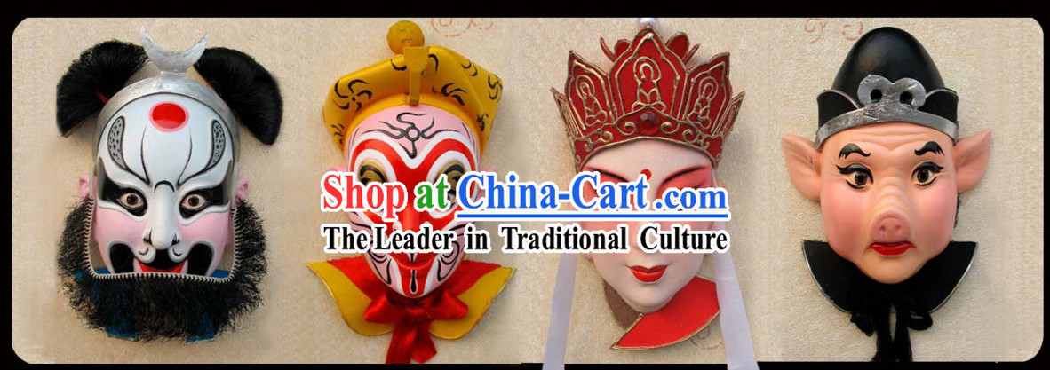 Handcrafted Peking Opera Mask Hanging Decoration - Western Journey Set