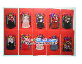 Chinese Opera Mask Paper Cuts Lucky Red Box _10 Pieces Set_