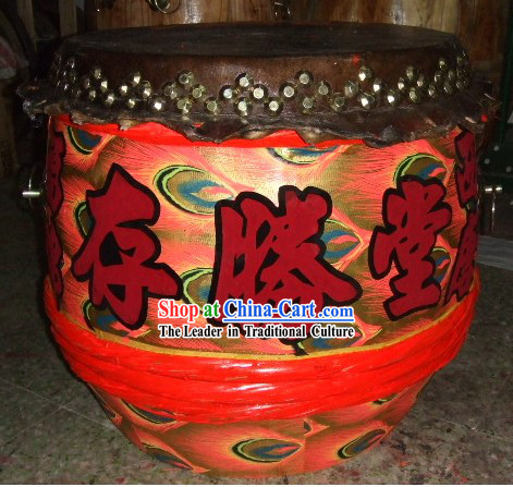 Kung Fu Drums _ Southern Lion Drum _ Large Drum _ Luminous Drum