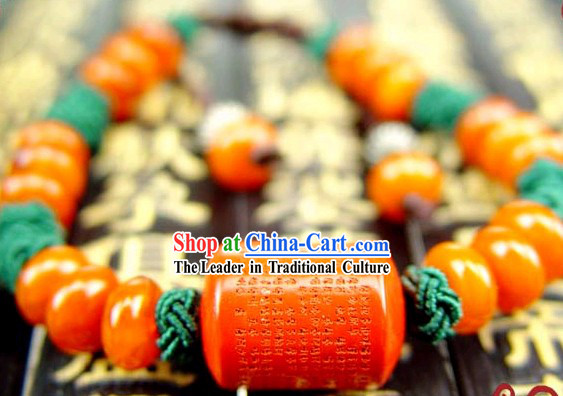 Chinese Feng Shui Vermilion Prayer Wheel Bracelet _all the blessings_