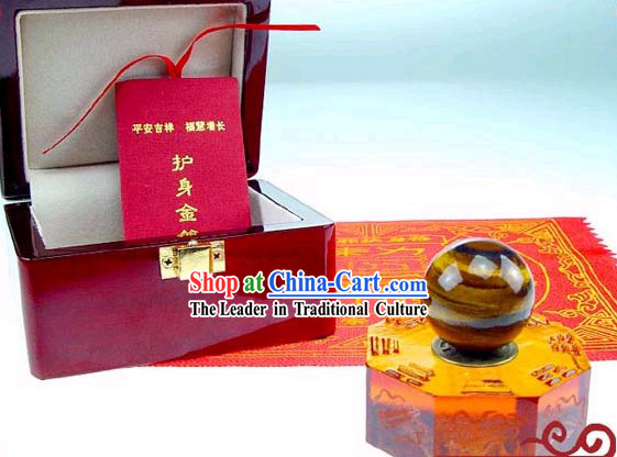 Chinese Feng Shui Amber Krocodylite Eight Diagrams Ball (good luck)