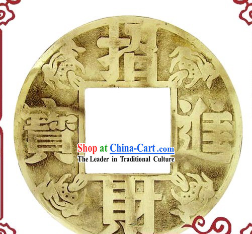 Chinese Feng Shui Kai Guang Ancient Coin _Money and treasures will be plentiful_
