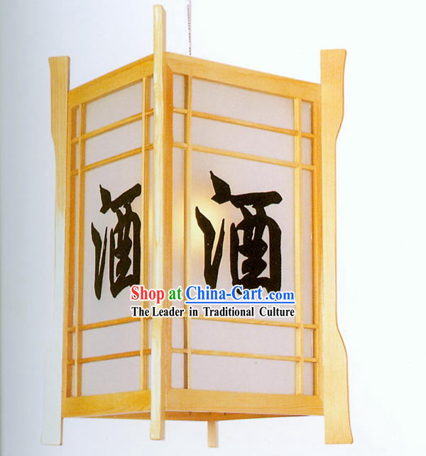 Chinese Traditional Hand Made Sheepskin Wooden Ceiling Lantern - Wine