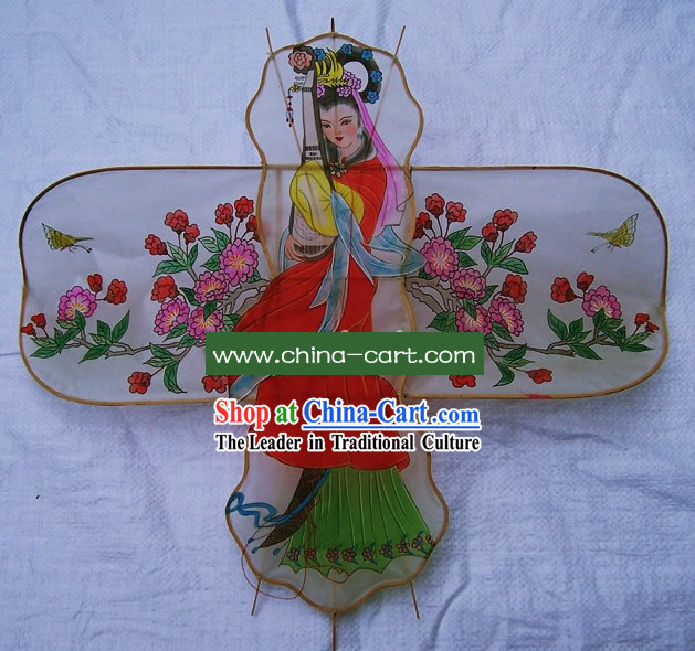 Chinese Classical Hand Made Kite - Palace Beauty with Flower