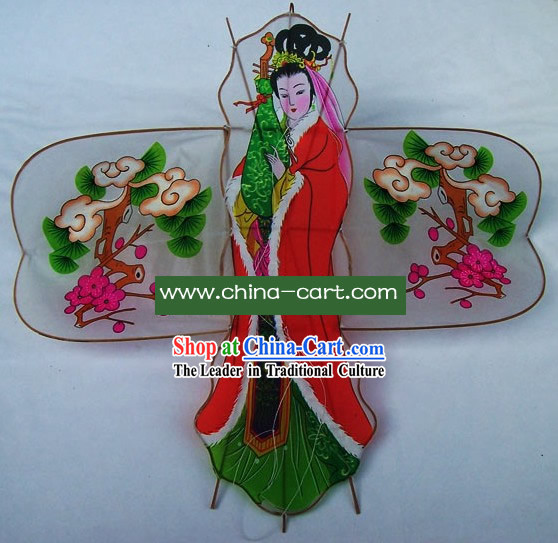 Chinese Classical Hand Made Kite - Ancient Beauty with Lute