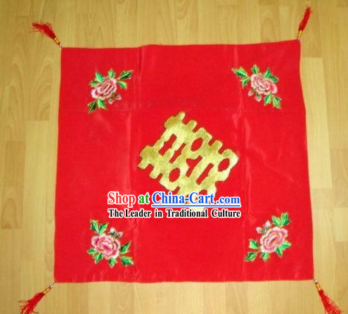 Chinese Traditional Handmade Embroidered Dragon and Phoenix Wedding Bride Cover Cloth