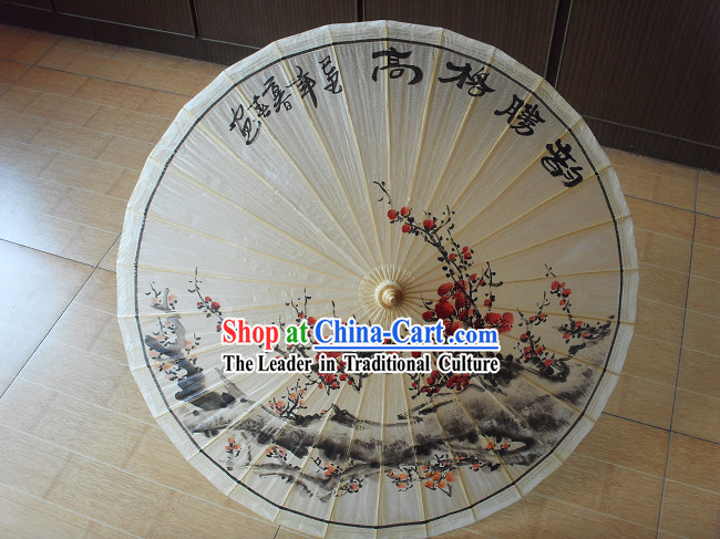 Traditional Chinese Hand Painting Beach, Rain and Sun Umbrella - Plum Blossom