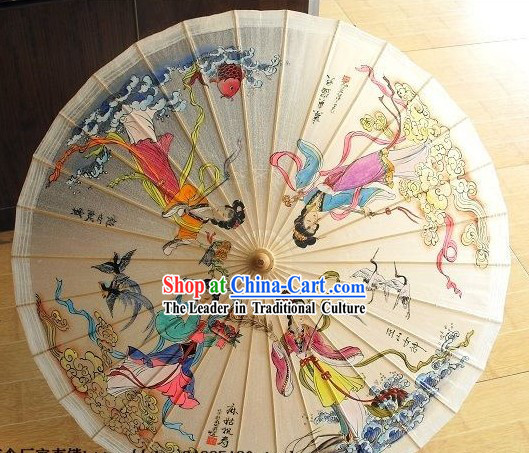 Chinese Ancient Palace Hand Painted Four Beauties Painting Umbrella