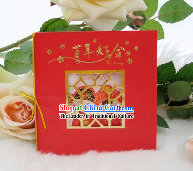 Traditoinal Chinese Wedding Cards 20 Pieces Set