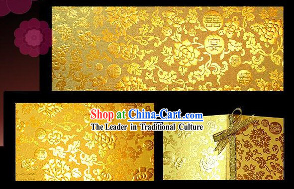 Supreme Golden Double Happiness Chinese Wedding Invitation Cards 20 Pieces Set