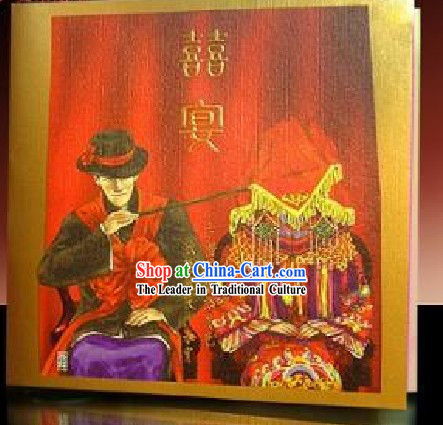 Supreme Chinese Wedding Invitation Cards 20 Pieces Set - Lift Up Your Veil