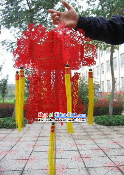 24 Inches Chinese Red Papercut Palace Large Lantern