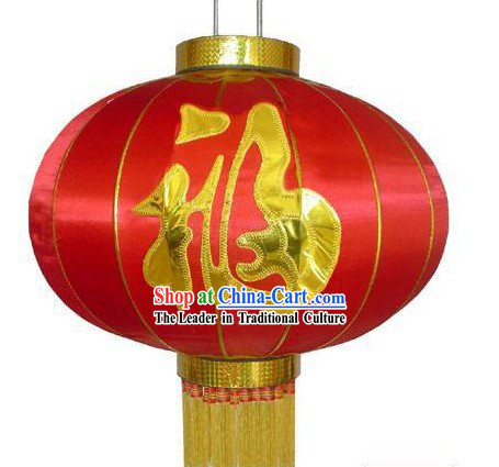 Happy New Year Red Embroidered Ceiling Lanterns