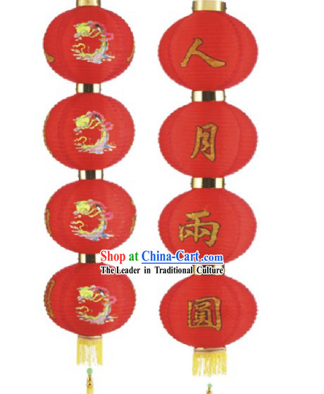 14 Inch Chinese Chang Er Red Lanterns String