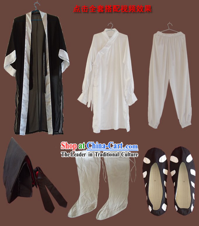 Chinese Taoist Robe Hat Socks Shoes Pants Complete Set