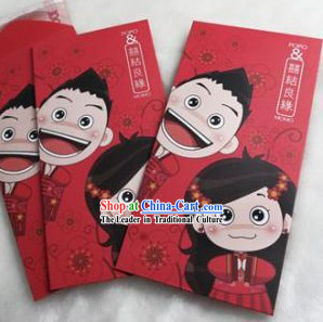 Traditional Chinese Style Wedding Red Envelopes 20 Pieces Set