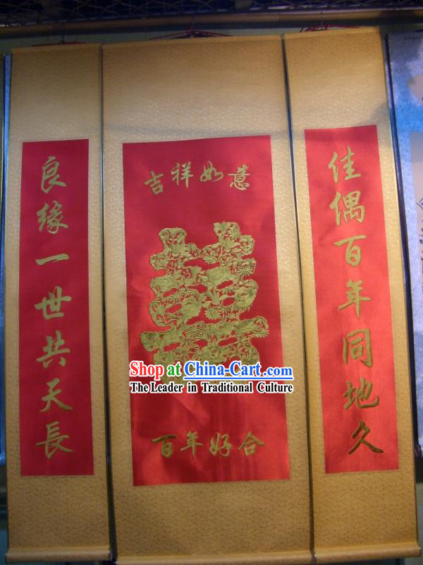 Chinese Silk Wedding Scroll Painting Set