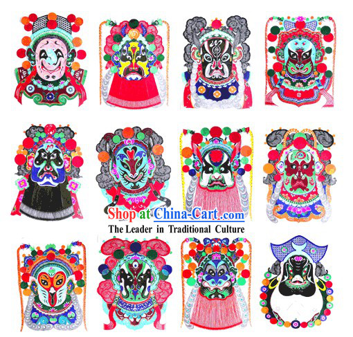 Large Chinese Traditional Handmade Opera Mask Papercut _12 pieces Symbolic Animals set_