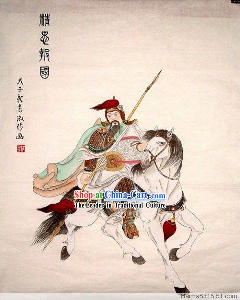 Chinese Traditional Painting by Painter Du Shuzhen - Yue Fei