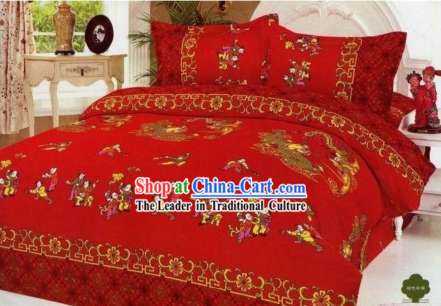 Chinese Stunning Cotton Wedding Bed Sheet Set(Four Pieces)- Have Sons Early