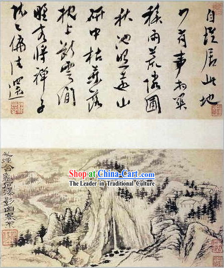 Chinese Film and Stage Performance and Photo Studio Traditional Prop - Painting and Calligraphy