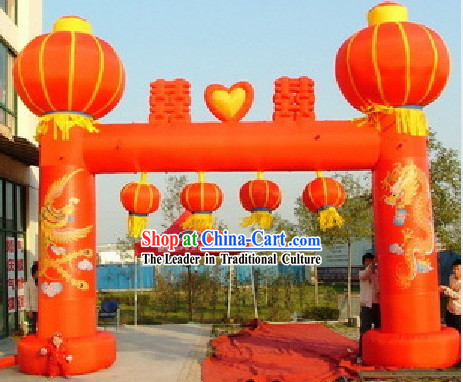 Happy Chinese Traditional Wedding Celebration Inflatable Set