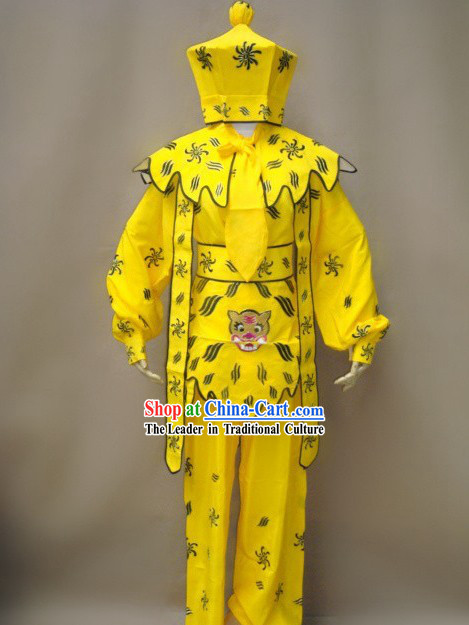 Chinese Traditional Monkey King Costumes Complete Set