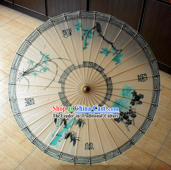 Chinese Classical Sun and Rain Paper Umbrella