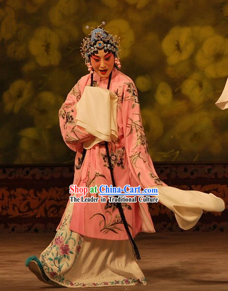 Chinese Opera Chui Gui Meng Lady Dream Costume Complete Set