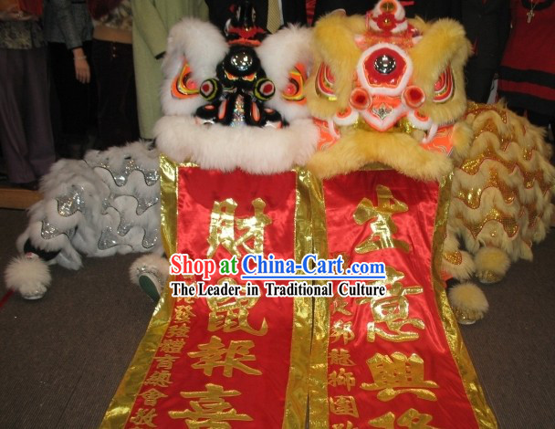 Traditional Lion Dance Costumes 2 Sets