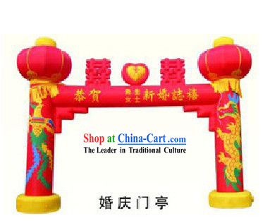 Chinese Wedding Inflatable Double Happiness Lanterns Arch